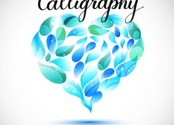 @kellycreates #kellyletters #tattoo #calligraphy #wordart #writing #custom #handlettering #moderncalligraphy #brushlettering #lettering